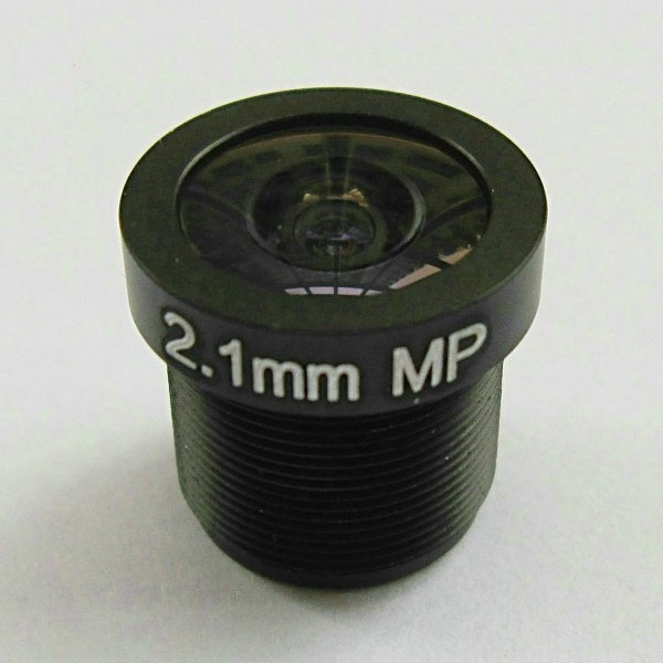 2.1mm 150 degree M12 Wide Angle IR Sensitive FPV Camera Lens