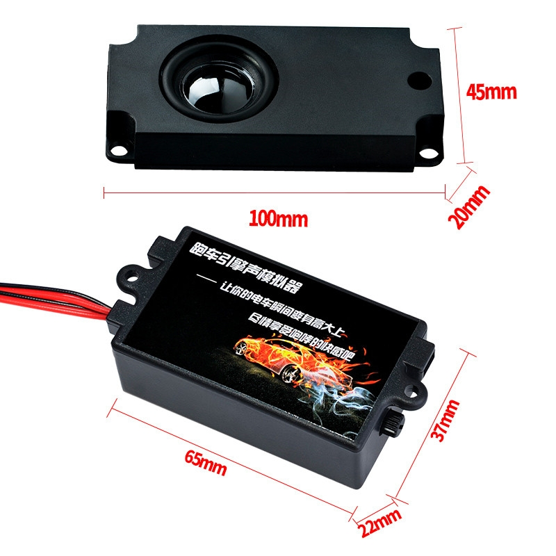 Second Generation Cool Gas Linkage Groups Engine Static Simulator With 1/2 Speakers For RC Car Parts