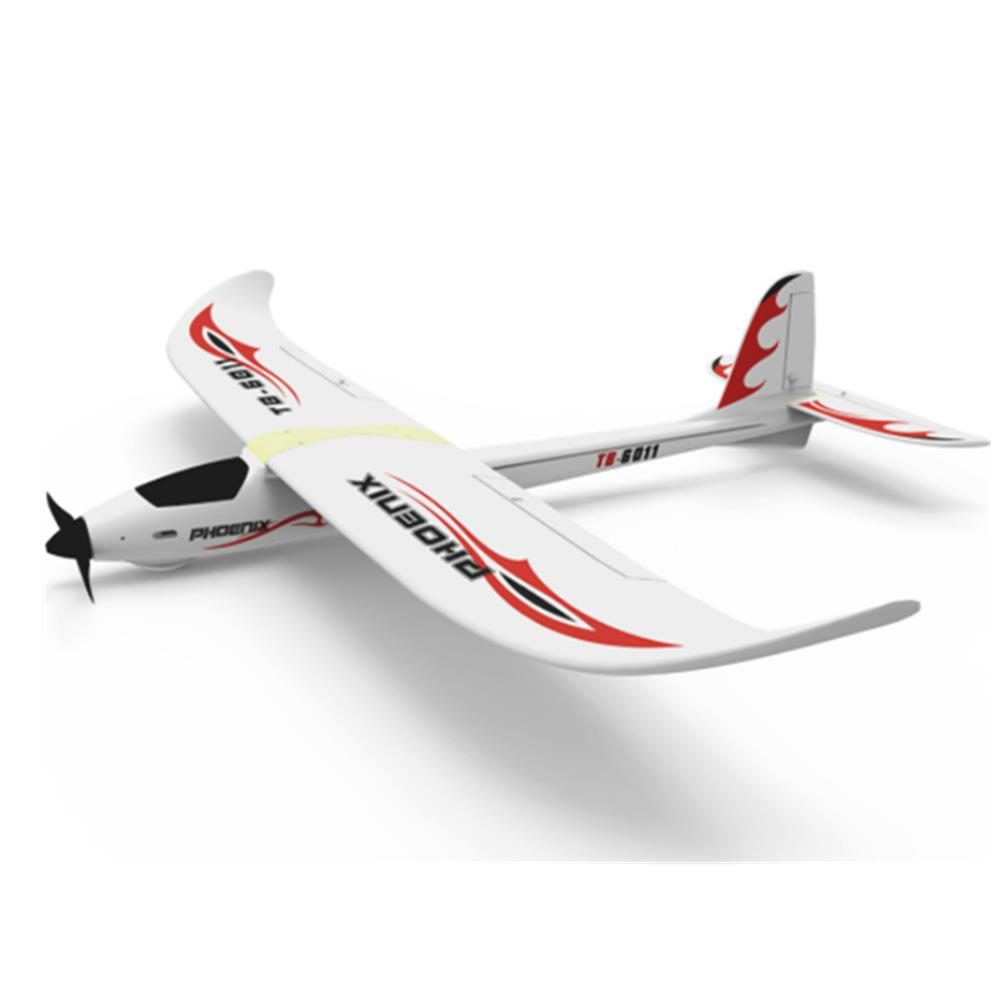 OKEN EPO 1400mm Wingspan RC Airplane Fixed Wing Glider KIT