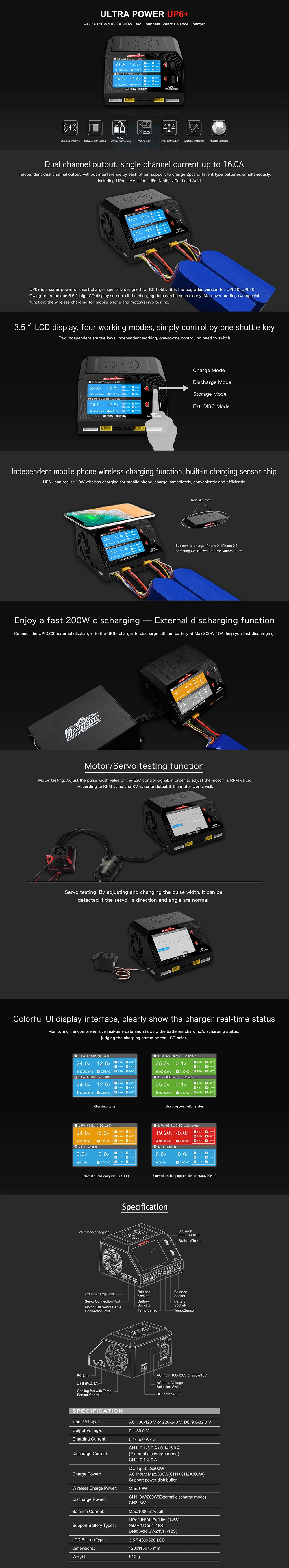15% OFF for ULTRA POWER UP6+ AC 2x150W DC 2x300W 2x16A Dual Channel Battery Balance Charger