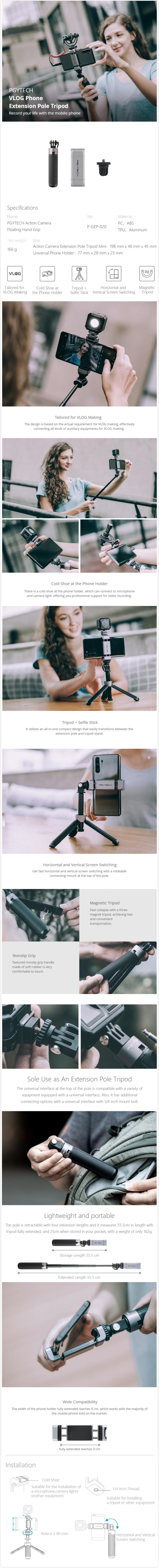 PGYTECH VLOG Phone Extension Pole Tripod Mini Floating Hand Grip For DJI OSMO Action FPV Camera