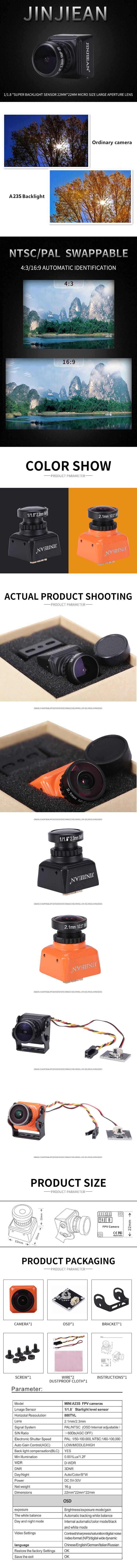JIJIEAN A23S 1/1.8'' Starlight 800TVL 2.1mm/2.3mm Lens Mini FPV Camera NTSC/PAL Switchable For RC Racer Drone
