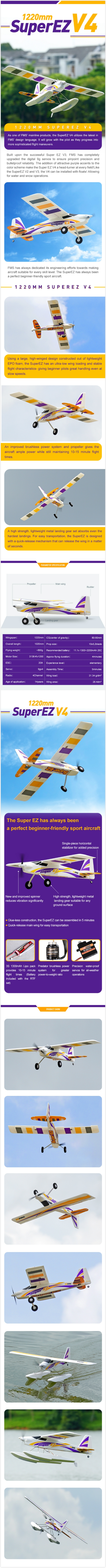 FMS SUPER EZ V4 1220MM Wingspan EPO Trainer Beginner RC Airplane PNP with Floats