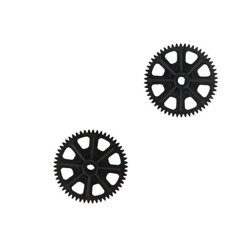 Eachine E160 RC Helicopter Spare Parts Main Gear Set