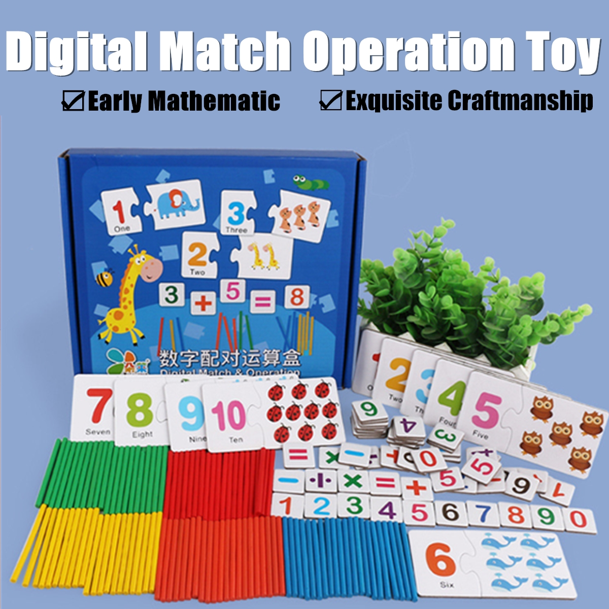 Digital Matching Box 3-6 Years Old Children Math Enlightenment Counting Stick Learning Early Learning Indoor Toys