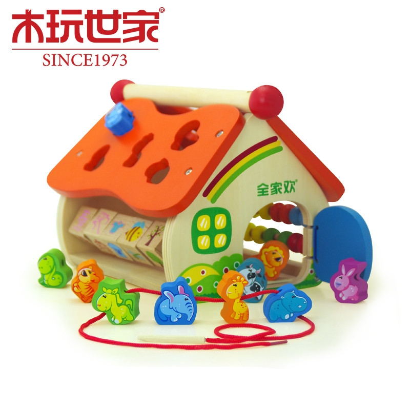 MWSJ Wooden Animals Wisdom House Puzzle Digital Game Toy