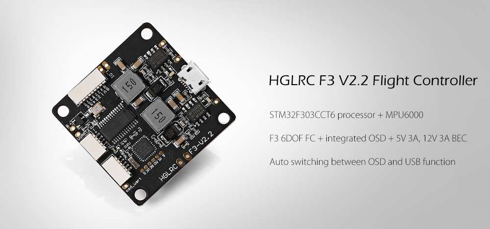 HGLRC F3 V2.2 Flight Controller